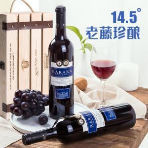 红酒法国进口赤霞珠干红14.5度葡萄酒整箱750ml买一箱送一箱19.9元