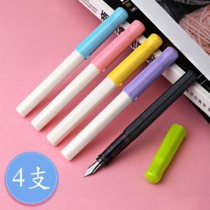 GuangBo广博学生练字钢笔4支装 5.2元