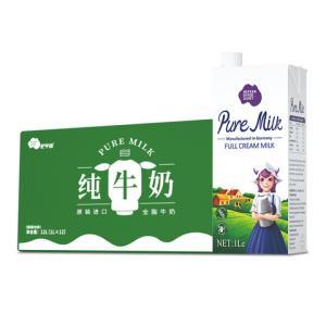 尼平河纯牛奶全脂牛奶1L*12德国原装进口牛奶整箱装早餐牛奶儿童牛奶*2件 189元(合94.5元/件)