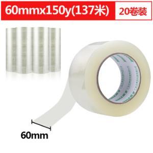 探戈(TANGO)高品质透明封箱胶带胶带60mm*150y(137米)20卷/箱天章出品 137元