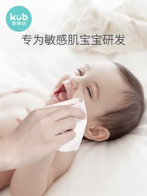 可优比婴儿乳霜巾新生儿超柔纸巾宝宝保湿纸巾抽纸100抽*6包    29元