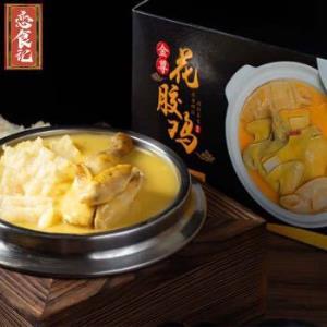 京东PLUS会员:恋食记金尊花胶鸡1kg盒装*2件 109元(需用券,合54.5元/件)