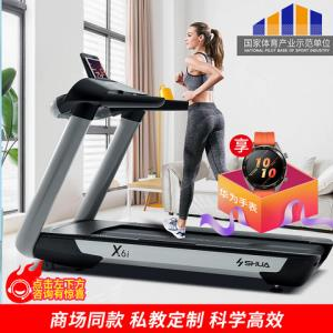 华为运动健康APP跑步机家用超静音商用健身房健身器材T3    15999元包邮