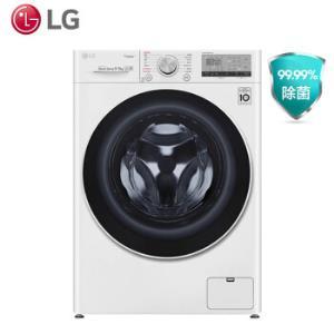 LG8公斤AI智慧变频直驱洗烘一体全自动滚筒洗衣机470mm超薄机身蒸汽除菌奢华白FCX80R2W    4599元