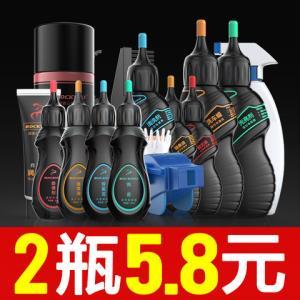 山地车润滑油自行车链条油清洗剂去污除锈剂家用机油清洁保养套装 5.8元