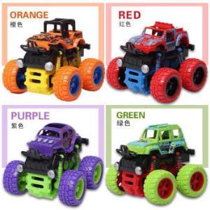 MALEEJIA儿童惯性四驱耐摔模型越野车(颜色随机)7.88元(需用券)