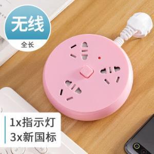 新品智能多功能插排USB家用转换器插座插排接线长线接线板2500W小圆全长-0米 9.9元(需用券)