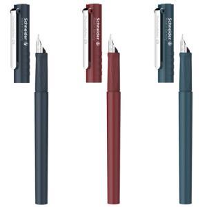 Schneider施耐德BK406钢笔新款复古色三色可选 28.9元(需用券)