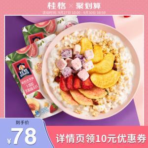 桂格乳酸菌酸奶果粒大大麦片375g*2袋 78元包邮(需用券)
