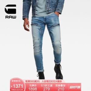 G-STARRAW王子异明星同款2020春夏男潮流街头Airdefence机车牛仔裤D15380sunfadedazurite3132 1401元