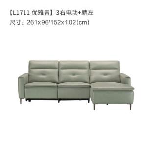 KUKa顾家家居DK.6018意式轻奢真皮电动沙发1.5无+3右电动+躺左 6499元(需用券)