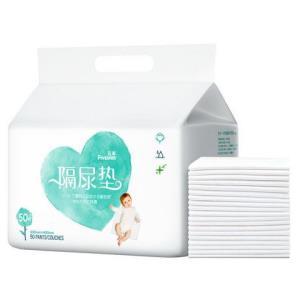 有券的上:FIVERAMS五羊婴儿一次性隔尿垫50片*2件    19.9元(需用券,合9.95元/件)