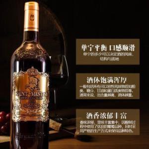 升级款法国进口红酒AOP级威尔斯14度珍藏金标款750ML单瓶*2件159元(需用券,合79.5元/件)