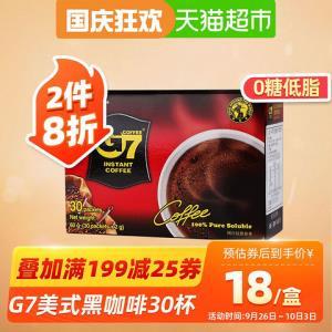 越南中原G7美式纯黑咖啡粉30杯无糖速溶咖啡60g学生提神*11件    177.69元(合16.15元/件)