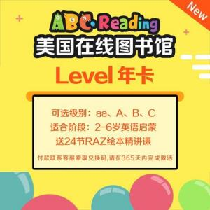 ABCreadingRAZ美国小学英语阅读level年卡适2-6岁NKKC 79元