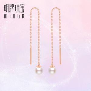 明牌珠宝CSH018818K金珍珠简约小灯泡耳线 258元包邮(需用券)