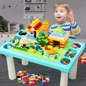 爱婴乐(AiYiNGLE)儿童积木桌子玩具积木拼插玩具多功能学习桌配300颗积木玩具*2件99元(合49.5元/件)