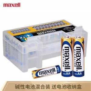 Maxell麦克赛尔5号7号碱性电池10粒混合装 9.9元(需用券)