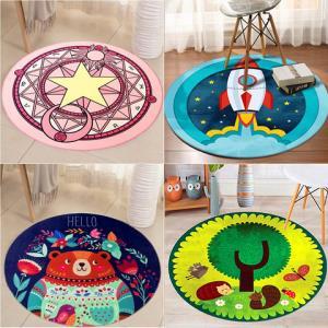 德阳卡通儿童圆形地毯60cm8.9元