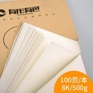 速写纸100页美术彩铅绘画纸绘画练习本高级双面速写纸    6.9元