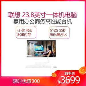 联想(Lenovo)AIO逸一体机台式机电脑23.8英寸(i3-8145U8G512GSSD高色域)白 3599元(需用券)