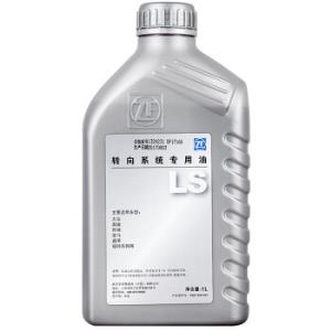 ZF采埃孚LS转向助力油1L装包换油服务+凑单品 113元