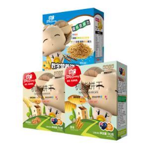 方广婴幼儿辅食饼干宝宝零食儿童营+核桃+数字饼干6个月以上适用)*3件115.6元(合38.53元/件)