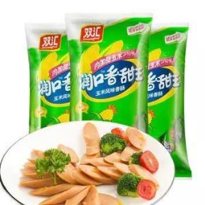 京东PLUS会员:双汇润口香甜王玉米火腿肠270g*1包*3件 17.9元包邮(多重优惠)