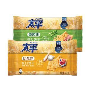 太平苏打香葱味+奶盐味孕妇零食咸味梳打饼干共1200g 24元