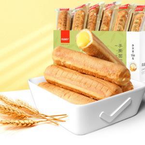 畅销推荐】良品铺子手撕面包棒750g/箱面包糕点零食早餐代餐 27元