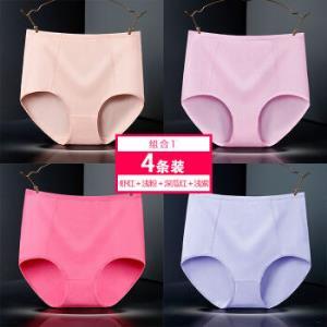 紫曼羽(ZIMANYU)女士高腰内裤4条装 29.9元(需用券)