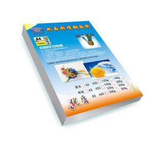 yada亚达单面高光彩喷铜版纸200克20张/包    3.8元包邮(需用券)