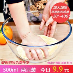透明玻璃碗大号微波炉烤箱专用耐热高温家用揉面沙拉碗打蛋和面盆7.9元(需用券)