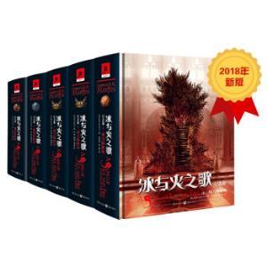 冰与火之歌精装纪念版全套五卷乔治马丁经典畅销小说热播美剧权力的游戏565元