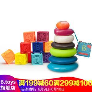 B.Toys比乐捏捏乐+叠叠乐套装
