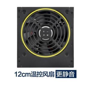 SILVERSTONE银欣额定600WST60F-ES230ATX电源
