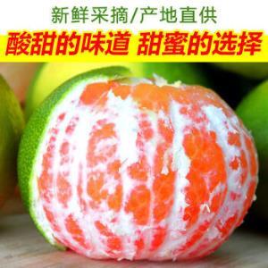采缇青皮蜜橘大果10斤14.9元(需用券)