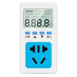 标康BK-033电力监测仪功率计量插座测量设备当前用电量测量设备功率家用10A55.9元(需用券)