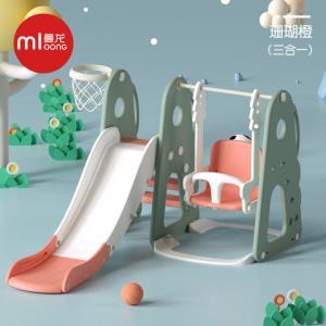 曼龙新款恐龙滑滑梯秋千篮球三合一组合儿童乐园室内大号家用小型游乐场498元