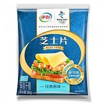 伊利 奶酪芝士片 经典原味 249g/15片 *11件131.8元包邮(需用券)