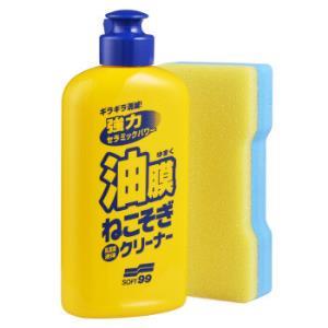 SOFT99SF-05054玻璃油膜清洁剂270g*2件
