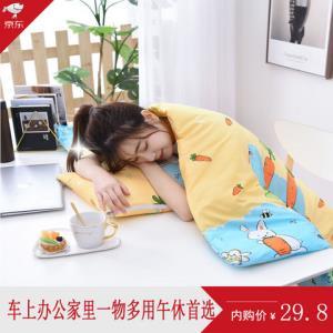 抱枕被子两用车载抱枕汽车抱枕靠垫被子29.8元(需用券)