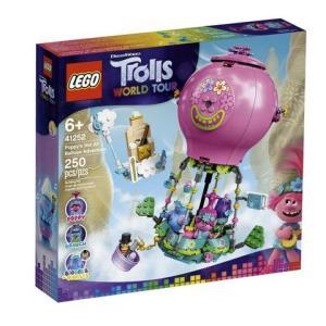 LEGO乐高魔发精灵世界之旅系列41252波比的热气球探险179元