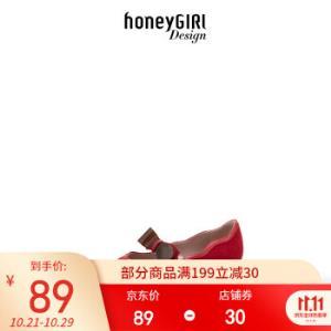 honeyGIRL2020春季新款尖头单鞋女蝴蝶结玛丽珍鞋百搭平底鞋红色[HG19SP36-XT215RD]37*3件