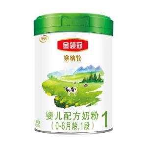 伊利奶粉金领冠系列塞纳牧婴儿有机配方奶粉1段800g(0-6个月婴儿适用)