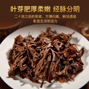 Hongyunlong鸿运龙云南七子普洱茶熟茶单饼(送茶刀)357g*2件