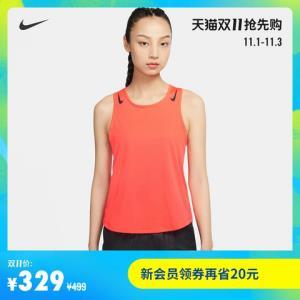Nike耐克官方NIKEAEROSWIFT女子跑步背心健身CJ2370287.88元