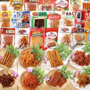 辣条零食辣片怀旧零食3包-60包可选多规格可选