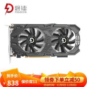 磐镭GTX1650/1660/RTX2060super显卡电竞游戏吃鸡独立显卡GTX10603G838元