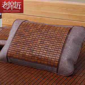 老席匠麻将枕套凉席枕头碳化竹凉席枕套竹席枕头夏季凉枕竹枕头套*5件250.5元(合50.1元/件)